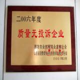 certifications 3