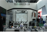 2016 HongKing Global Source Electronic Exhibition-spring