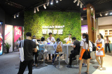 38th international famous furniture (dongguan) exhibition