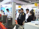 25 International Plastics and Rubber Industry Exhibition