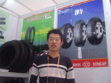 Tyre Show