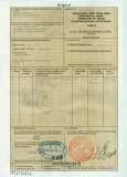 Certificate of Origin Form E