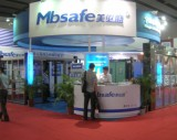 MBS Company in the Canton Fair in 2014