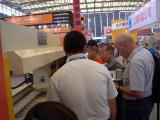 Foreign Friends View Our Machine