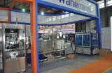Shanghai International Packaging Exhibition