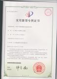 Patent Certificate_03