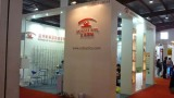 The 11th China(Shanghai) International Optics Fair