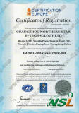 ISO 9001:2008&GB/T 19001:2008