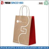 120g brown kraft paper bags
