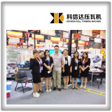 Our Team-Canton Fair