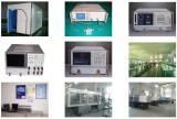 Equipment & Facilities