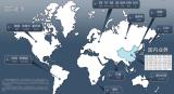 JIANGSU XIANGCHUAN ROPE TECHNOLOGY CO.,LTD SALES NETWORK