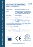 Certificate for electric actuator valve (LVD)