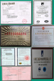 Certificates of Jiangyuan Refinement Co.,Ltd