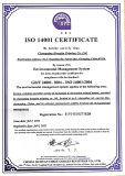 ISO14001:2004Environment Mangement System