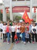 2016 Mingshang Outstanding Employees′ Trip to Wutong Mountain