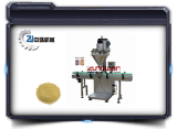 ZHS-2B-1 Series Powder Automatic Filling Machine