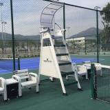 Tennis Umpire Chair