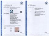 ISO 13485 --Luke Medical