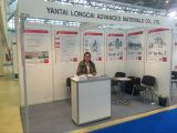 Expo Coating Moscow in Moscow, Russia