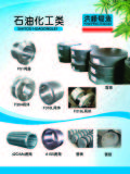 Petro-Chemical Machinery forging