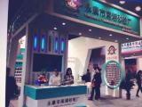 2015 Spring Shanghai International Hardwar show
