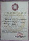 Jiangsu Famous Brand