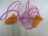 Disposable Earplug--DEP109