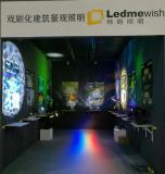 2017 Guangzhou Design Week