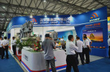 9th China (shanghai) International starch ,&stacrh derivations exhibition