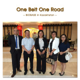 One Belt One Road - BIOBASE in Kazakhstan