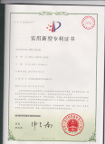 Patent Certificate_07