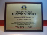 Pro Audio Audited Supplier