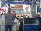 The 13th China Plastics Exhibition&Conference in Taizhou City