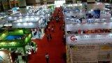 2015 guangzhou canton fair