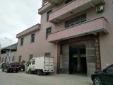 Maiao Factory Show