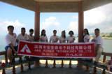 Shenzhen a&S Power company Culture
