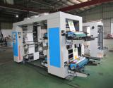 new type flexo printing machine