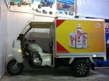 Insulation Tricycle show in canton fair