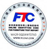 ONLINE IDENTIFYING CODE FOR FURNITURE TEST REPORT