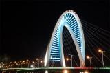 YiXing bridge