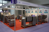 CIPM 2013 - The 46th China International Pharmaceutical Machinery Exposition