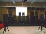 Company Speaker Show