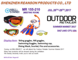 2017 Out Door Retailer Summer Market