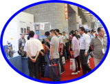 2014 Wire China expo-4