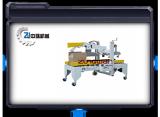 GPC-50 carton sealer