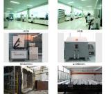 Company laboratory