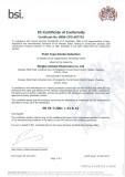 EN 54-7 Certificated