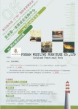 Guangzhou Furniture Fair 7Sep-10Sep,2013