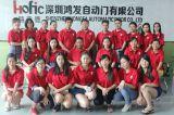 Hongfa Big Family